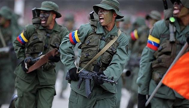 В Венесуэле стартовали крупнейшие в истории страны военные учения