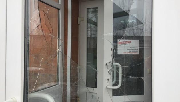 В Виннице разбили окна и дверь в офисе БПП «Солидарность». И ничего не взяли