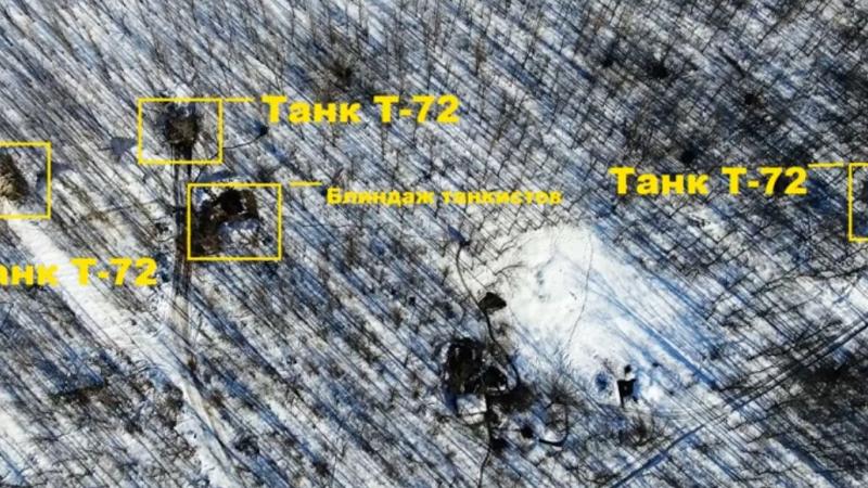 ВСУ подбили танк оккупационных сил РФ