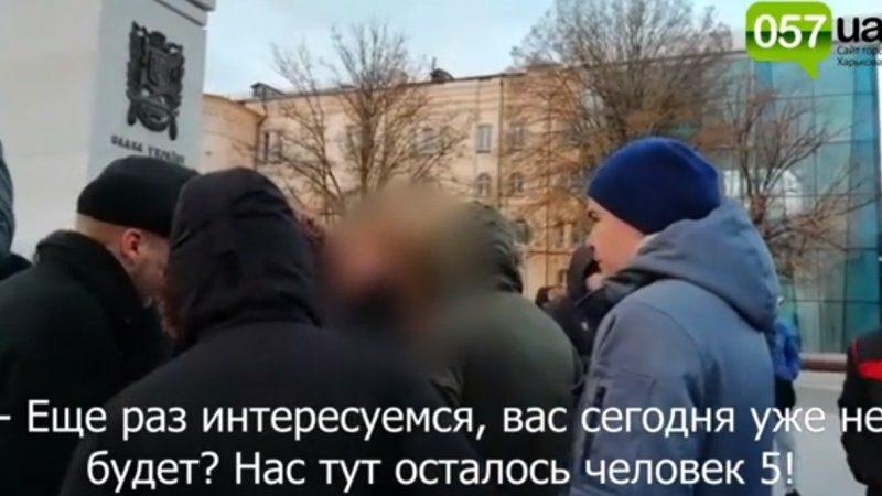 Пранкеры собрали новый фейковый митинг. На этот раз в Харькове и за тезку серийного маньяка
