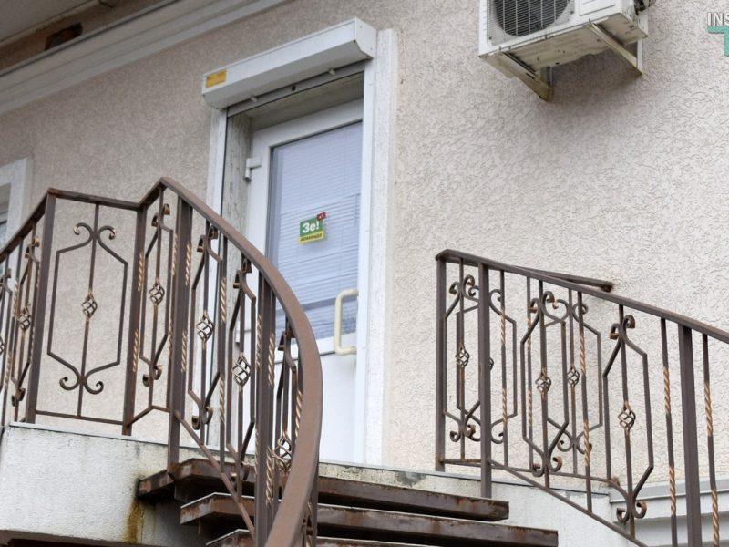 По инструкции. Команда ЗЕ открыла офис в Николаеве