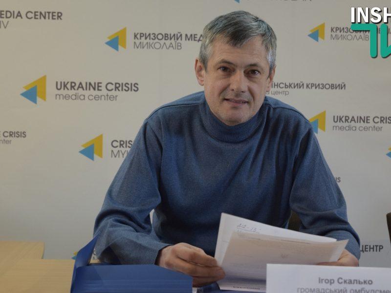 В Николаеве ОПОРА представила омбудсмена по защите избирательных прав