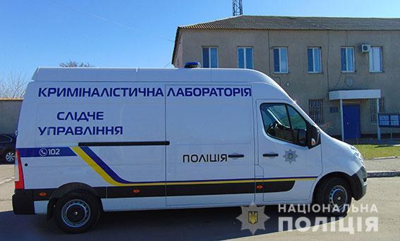 Николаевские полицейские получили криминалистический микроавтобус-лабораторию