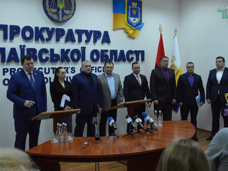 В рейде на подпольное казино в центре Николаева местные силовики участия не принимали – прокуратура