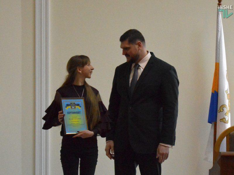 В Николаевской ОГА детям-сиротам вручили сертификаты на жилье