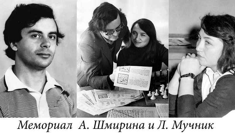 В Николаеве провели шахматный турнир в память об Аркадии Шмирине и Ларисе Мучник