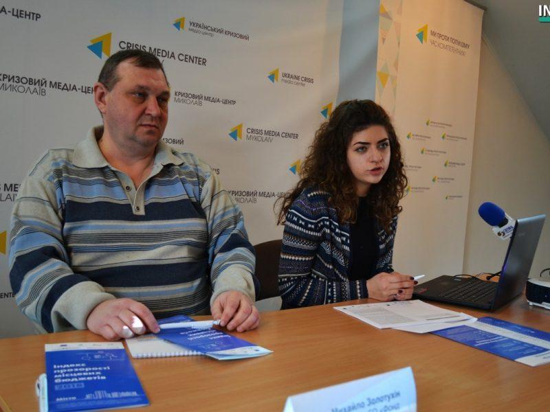 Николаев занял 13 место в рейтинге прозрачности местных бюджетов-2018