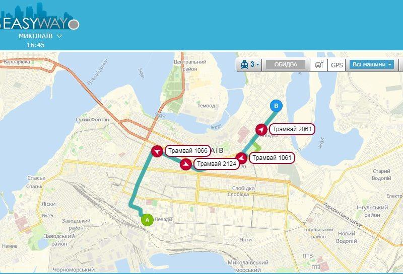 Движение николаевских трамваев уже можно отслеживать онлайн