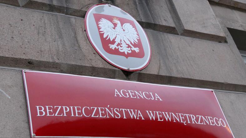 В Польше задержали россиянина по подозрению в терроризме