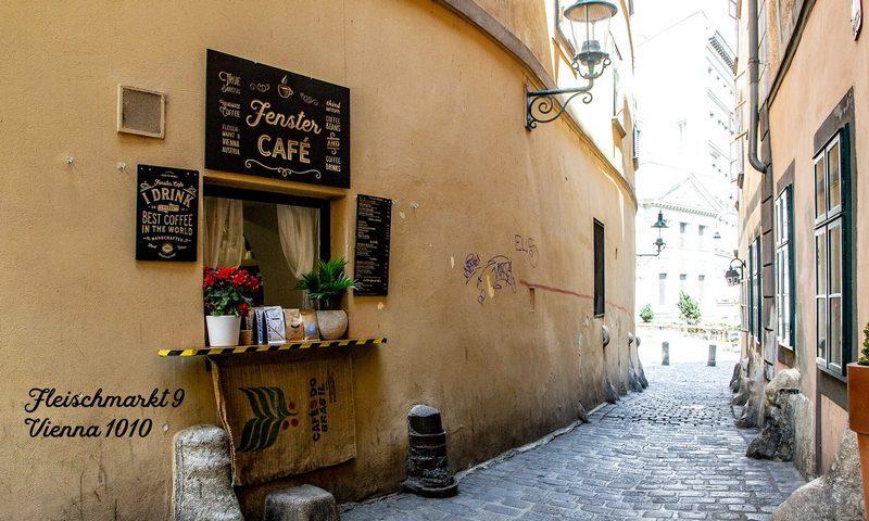 Кофешоп украинца в Вене попал в список лучших кофеен в Европе