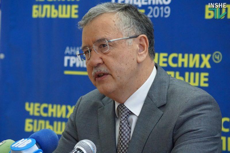 В Николаеве кандидат в Президенты Анатолий Гриценко объяснил свою скрытность провокациями СБУ