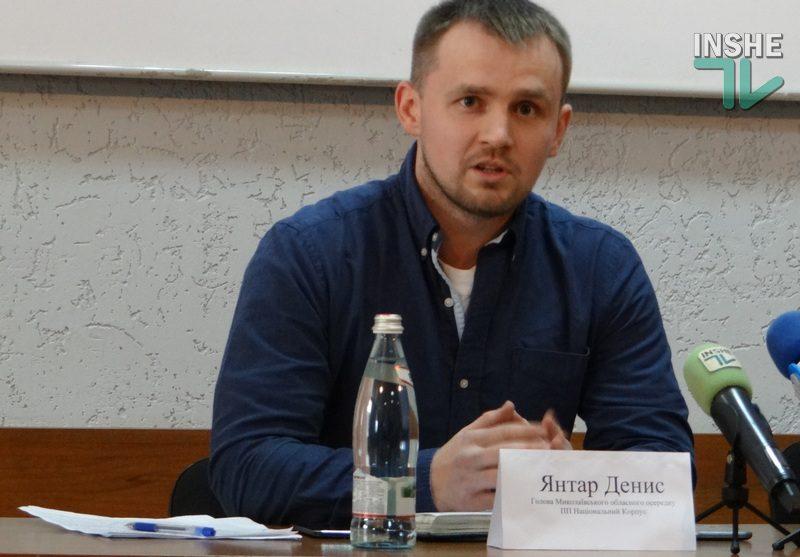 Формула Штайнмайера: активисты призвали депутатов горсовета Николаева осудить «квазидоговор»