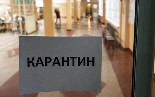 В Украине из-за высокого уровня заболеваемости в 9 областях школы закрыли в карантин
