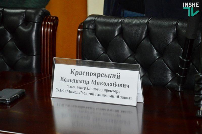 В Николаевской облгосадминистрации считают, что НГЗ недоплачивает в бюджет