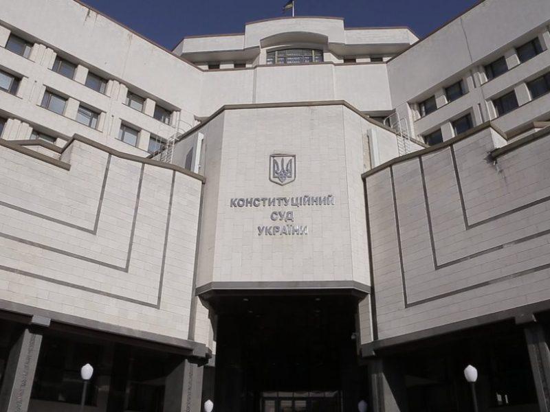Конституционный кризис в Украине: Венецианская комиссия обнародовала свои выводы о законопроектах