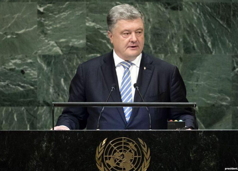 Россия готовится к военному удару по Украине – Порошенко