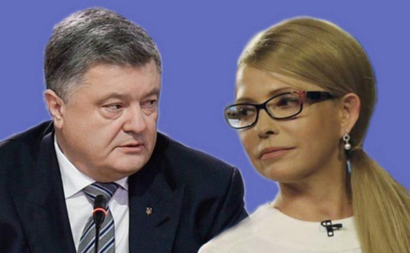 В Раде аннулировали бланки для сбора подписей для импичмента Порошенко