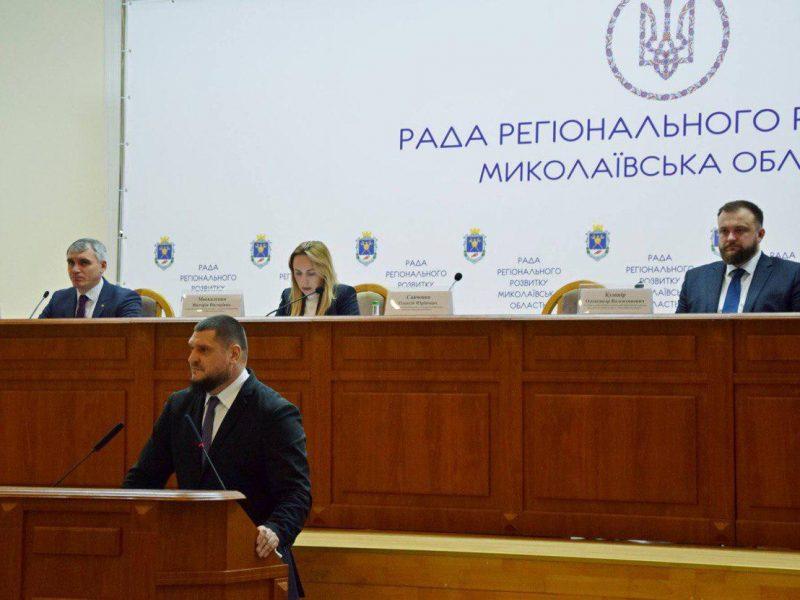 На Миколаївщині починаються підсумкові засідання рад Регіонального розвитку в районах області