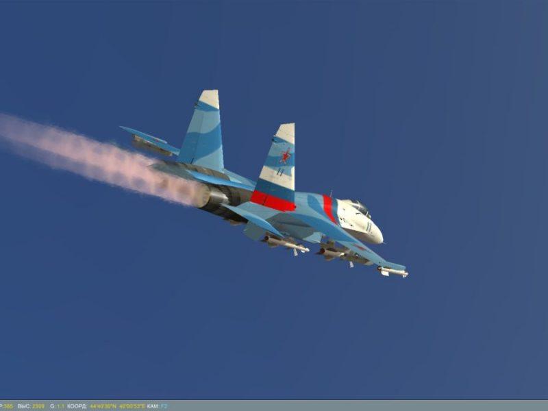 РФ выходит из договора об открытом небе