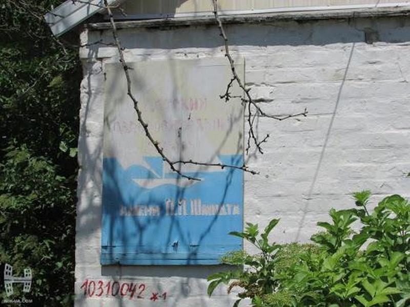 Остов лагеря им.Шмидта в Очакове и два здания на Никольской в Николаеве будут приватизированы в этом году
