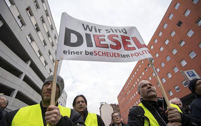 В Германии протестуют против запрета на старые дизельные автомобили