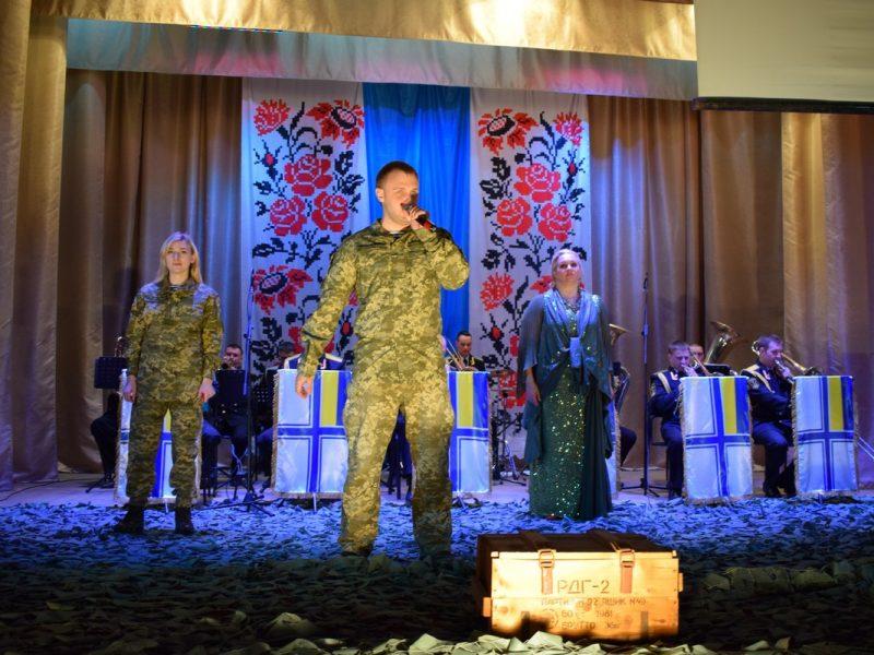 Николаевские военные и артисты отправились на гастроли по области с проектом «Армия с народом»
