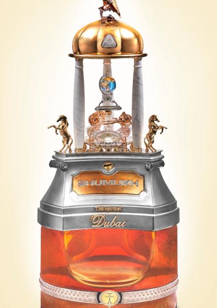 В Дубае выставили на продажу самые дорогие в мире духи
