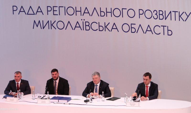 О чем рассказывал Сенкевич на встрече с Порошенко – полное видео
