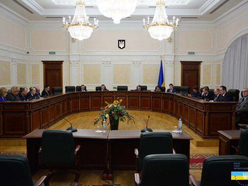 Высший совет правосудия одобрил 69 кандидатур судей в Верховный суд