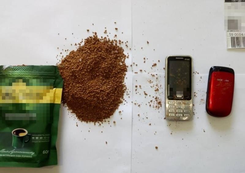 В Снигиревскую колонию пытались передать телефоны в кофе