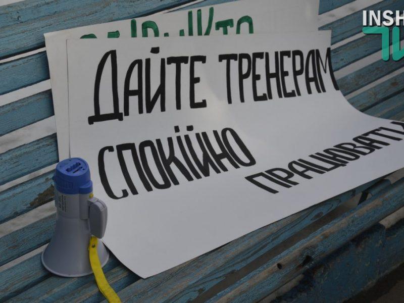 Сенкевич заявил, что в бюджете предусмотрели зарплаты тренеров спорткомплекса «Зоря», которых увольняет завод
