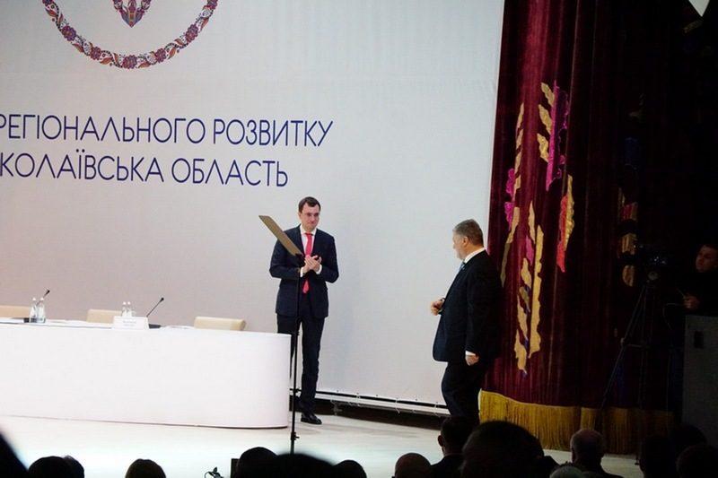 Министр инфраструктуры Владимир Омелян в Николаеве агитировал за Петра Порошенко в рабочее время – ОПОРА