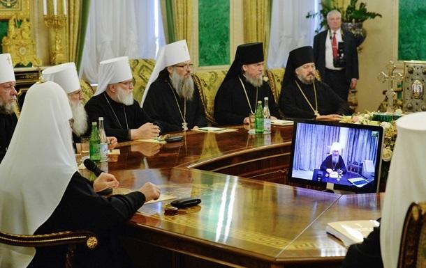 УПЦ МП подала в суд на Министерство культуры