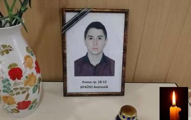 В Кривом Роге студент смертельно ранился, перелезая через забор в общежитие