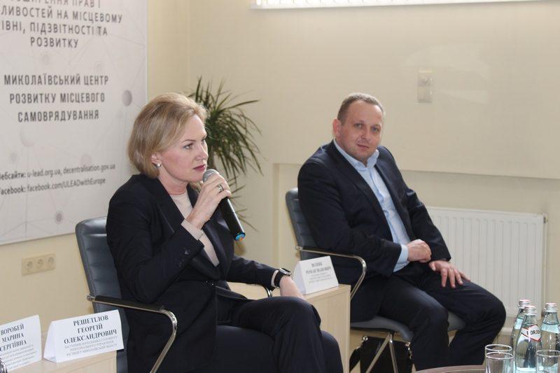 Заместитель Министра юстиции Ирина Садовская встретилась с нотариусами Николаевщины