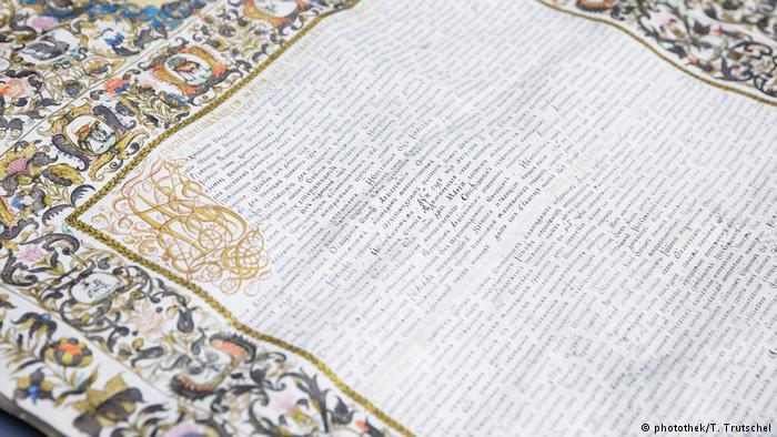 В контексте Томоса. Германия передала Киеву уникальный документ – грамоту Петра I