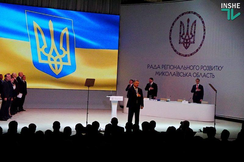 Децентрализация, президентская зарплата и чуть-чуть агитации: Петр Порошенко в Николаеве