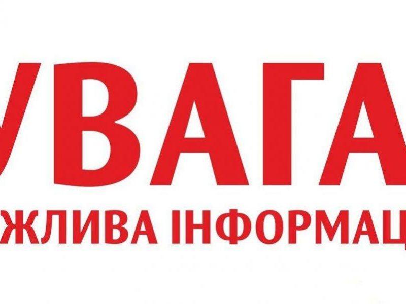 Просьба не паниковать. В Николаеве в ТЦ «Метро» проходят учения спасателей