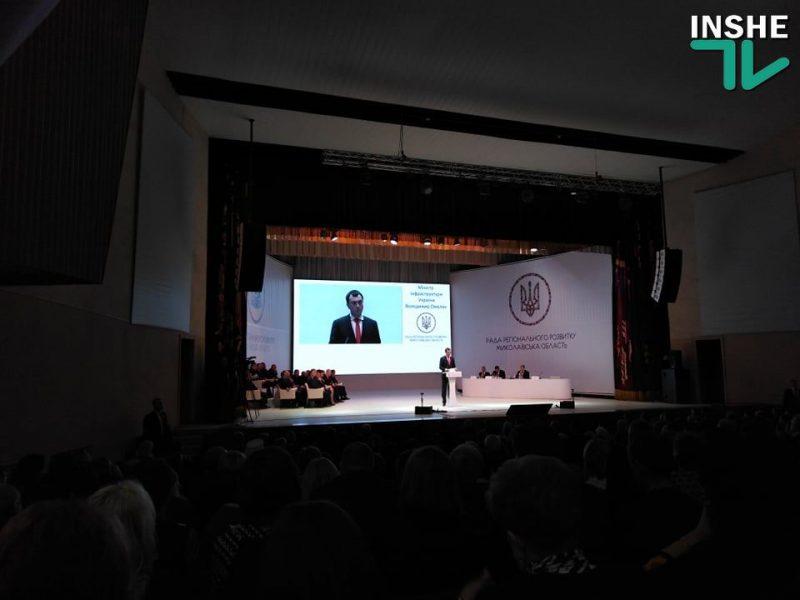 """Завтра состоится первое заседание конкурсной комиссии по концессии портов """"Ольвия"""" и """"Херсон"""""""