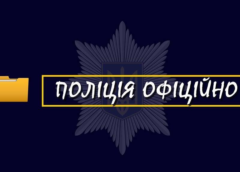 """На квартире Демида Губского обнаружены помповое ружье и граната, пистолет, из которого был ранен """"свободовец"""", тоже изъят – полиция (ФОТО)"""