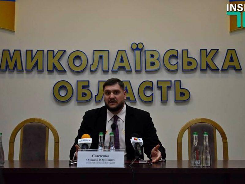 «Мы ничего бесплатно не делаем» — губернатор Савченко показал, как депутат из Первомайска просит дань за установку киосков