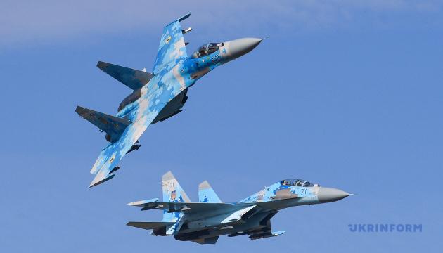 Кабмин утвердил передислокацию воинских частей Воздушных сил ВСУ. Николаева она не коснется
