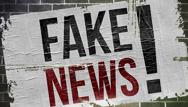 США разрабатывает систему борьбы с дезинформацией