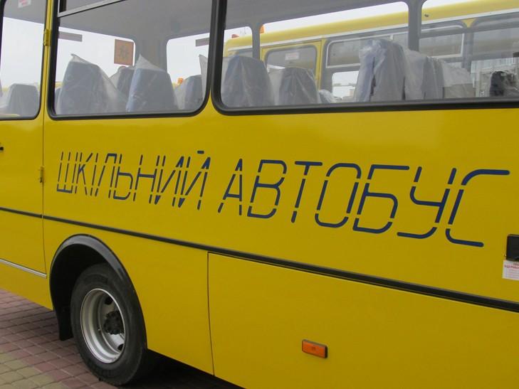 Николаевщина получит 15,2 млн.грн. на покупку школьных автобусов