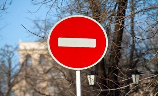 В Николаеве на месяц перекрыли движение транспорта по улице Адмирала Макарова