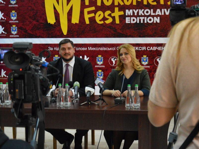 В эту субботу в Николаеве пройдет фестиваль богатырей «Muromets Fest»