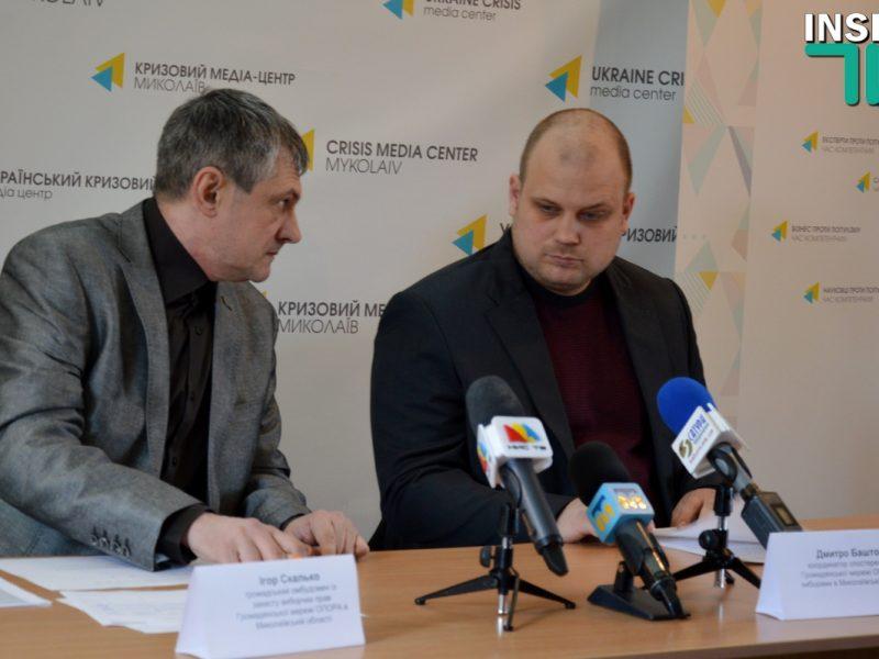 Николаевская ОПОРА о президентской кампании: Административный ресурс и VIP-агитаторы