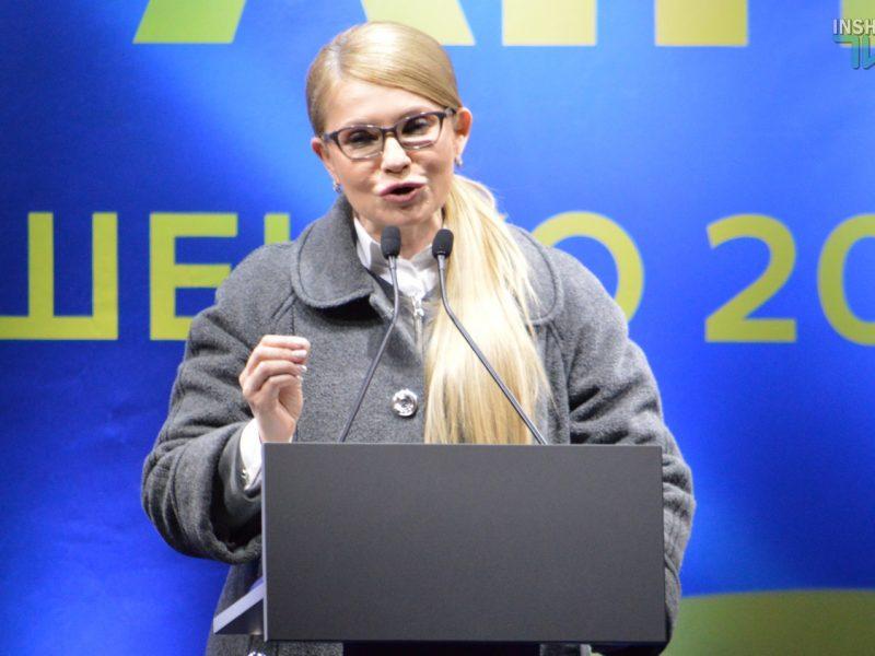 Тимошенко взывает к совести парламента и просит дать Зеленскому новый Кабмин