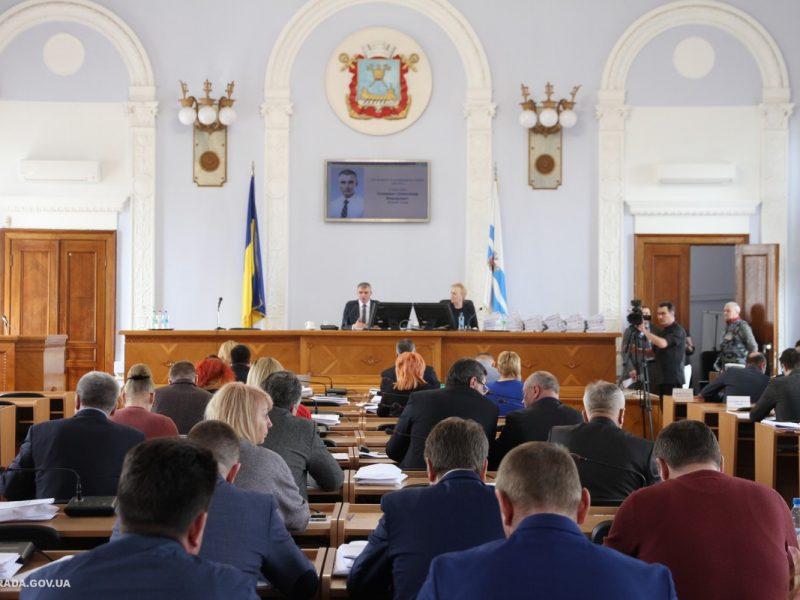 Николаевский горсовет принял целевую программу развития туризма до 2020 года
