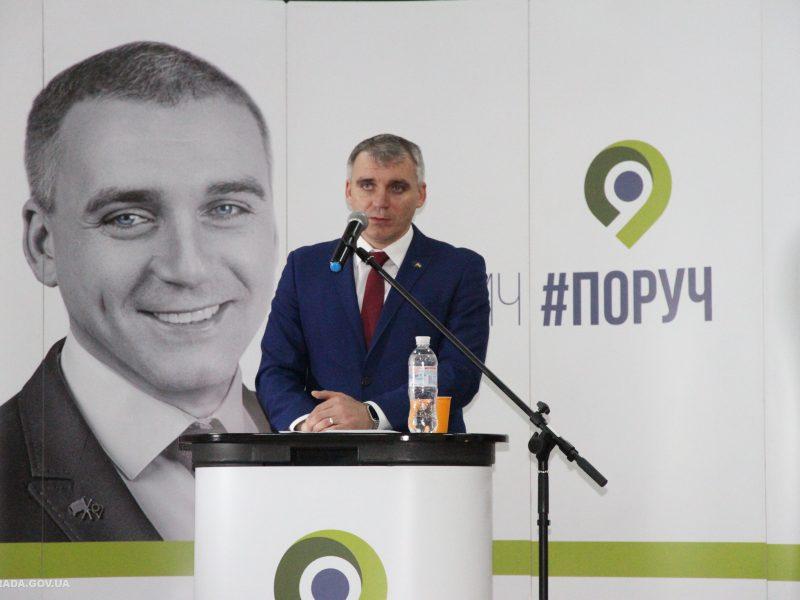 Сенкевич планирует установить LED-освещение на всех улицах Николаева